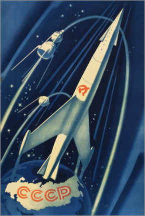 Poster Premium  Manifesto sovietico spaziale - Advertising Collection