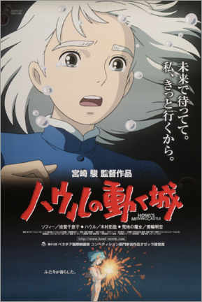Poster Premium  Il castello errante di Howl (giapponese) - Entertainment Collection