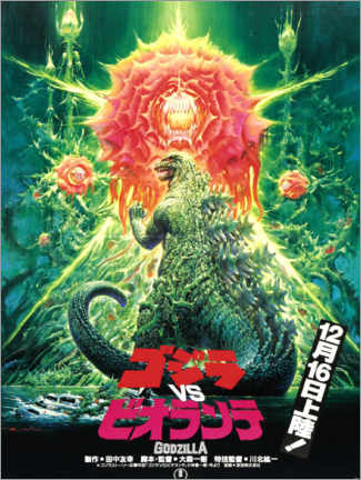Poster Premium  Godzilla contro Biollante (giapponese) - Entertainment Collection