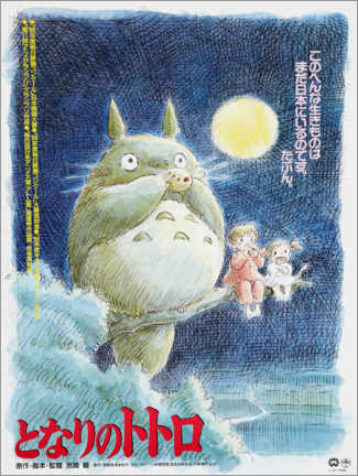 Stampa su vetro acrilico  Il mio vicino Totoro (giapponese) - Entertainment Collection