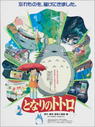 Poster Premium  Il mio vicino Totoro (giapponese) - Entertainment Collection