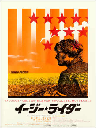 Poster Premium  Easy Rider (giapponese) - Entertainment Collection