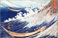 Adesivi murali  Two Small Fishing Boats on the Sea - Katsushika Hokusai