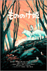 Stampa su legno  Principessa Mononoke (giapponese) - Entertainment Collection