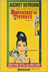 Poster Premium  Breakfast at Tiffany's - Entertainment Collection