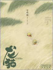 Poster Premium  Il mio vicino Totoro (cinese) - Entertainment Collection
