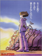 Stampa su vetro acrilico  Nausicaä della Valle del vento (giapponese) - Entertainment Collection