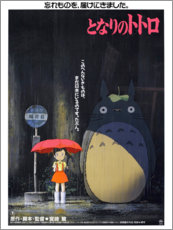 Stampa su tela  Il mio vicino Totoro - Entertainment Collection