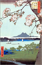 Utagawa Hiroshige - Masaki and the Suijin Grove by the Sumida River