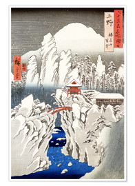 Poster Premium Mount Haruna in the Snow