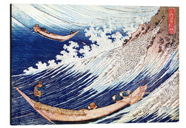 Katsushika Hokusai - Two Small Fishing Boats on the Sea