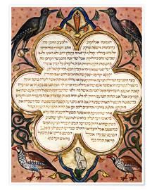 Poster Premium Page from a Hebrew Bible with birds