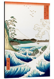 Utagawa Hiroshige - Sea at Satta in Suruga Province