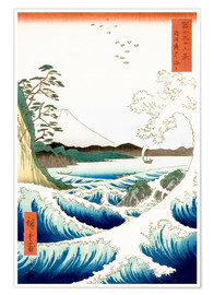 Poster  Sea at Satta in Suruga Province - Utagawa Hiroshige