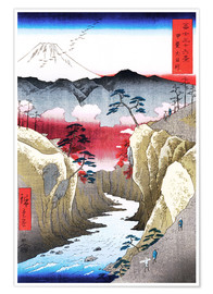 Poster Premium Mount Fuji and birds