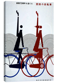 Tela  Abstract bike
