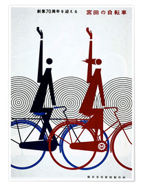 Poster Premium  Abstract bike - Advertising Collection