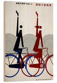 Legno  Abstract bike
