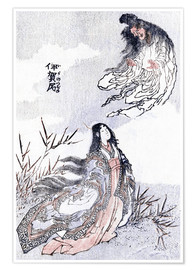 Poster Premium  A witch and a woman - Katsushika Hokusai