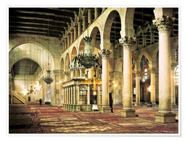 Poster Premium  The Umayyad Mosque in Damascus
