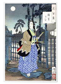 Poster Premium  The Gion district - Tsukioka Yoshitoshi