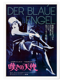 Poster  THE BLUE ANGEL, Marlene Dietrich