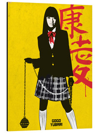 Golden Planet Prints - Gogo yubari kill bill movie inspired art print