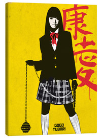 Tela  Gogo yubari kill bill movie inspired art print - Golden Planet Prints