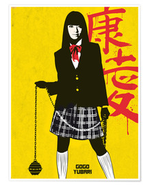 Poster  Gogo yubari kill bill movie inspired art print - Golden Planet Prints