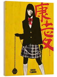 Stampa su legno  Gogo Yubari (Kill Bill) - Golden Planet Prints