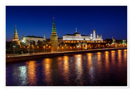 Poster Premium  Moscow Kremlin and Vodovzvodnaya tower at night