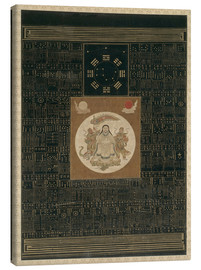 Stampa su tela  Zhenwu with the Eight Trigrams, the Northern Dipper, and Talismans, Qing dynasty - Chinese School