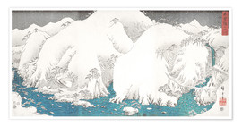 Poster Premium Mountains and Rivers of Kiso