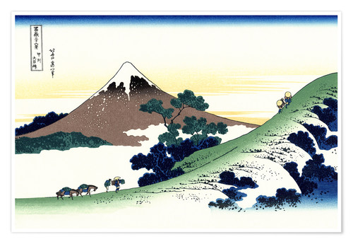 Poster Premium inume pass in the kai province