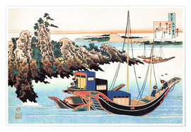 Poster Premium Japanese boats