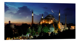 Forex  View of Hagia Sophia after sunset